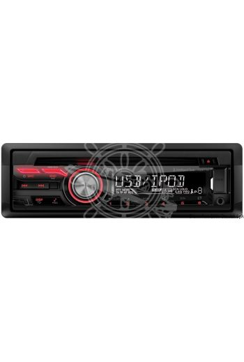 CLARION CZ215E radio receiver (Watertight front panels OPTION: 29.733.00 - 29.734.00 - 29.735.00)